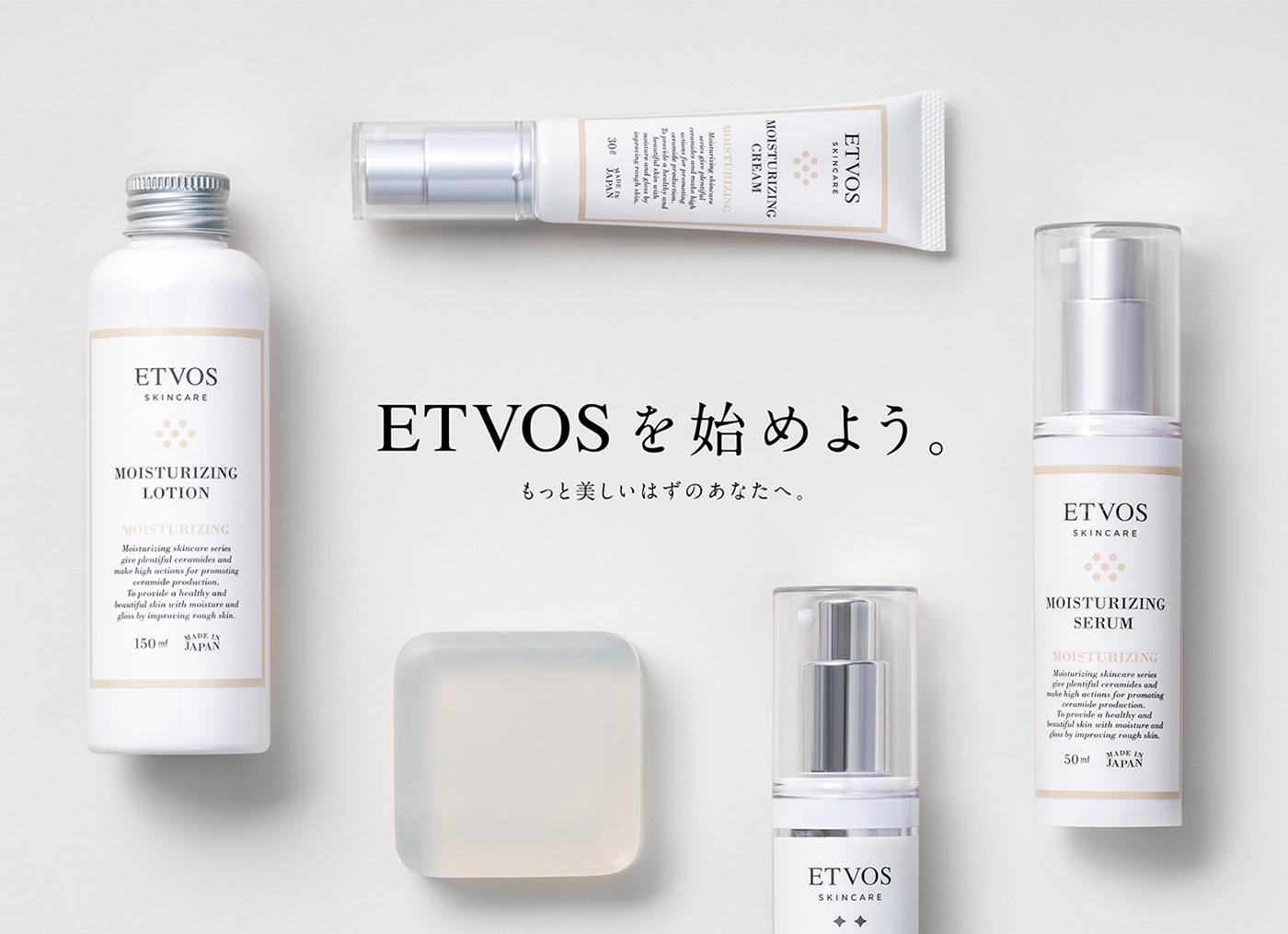 ETVOSを始めいよう。