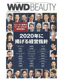 WWD Beauty【2020年Vol.580】