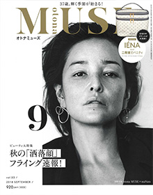 HOT PEPPER Beauty【2018年5月号】