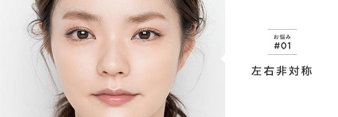 キレイな眉の作り方